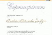 CCF20160425 00007 180x120 - Krakowski dentysta: lek. dent. Barbara Borowska-Jachym